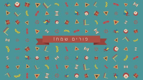 "Purim holiday flat design animation background with traditional symbols with text in hebrew ""Purim Sameach"" meaning ""Happy Purim"". loop with alpha channel."