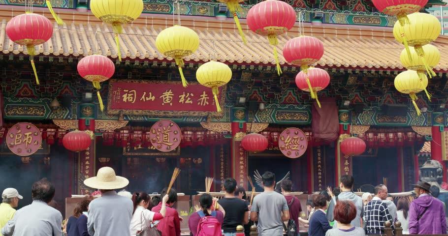 Wong Tai Sin, Hong Kong, 01 March 2018:- Wong Tai Sin temple in Hong Kong