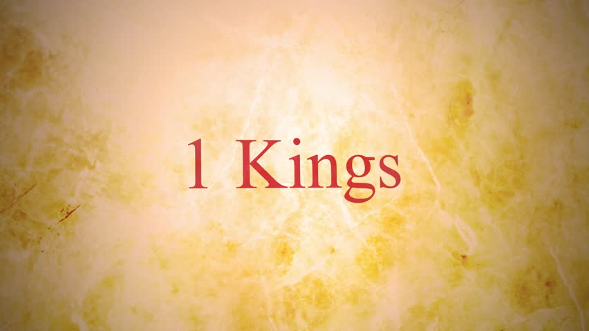 Header of 1 Kings