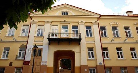 Grodno, Belarus. Masalski Palace In Summer Day. Tilt