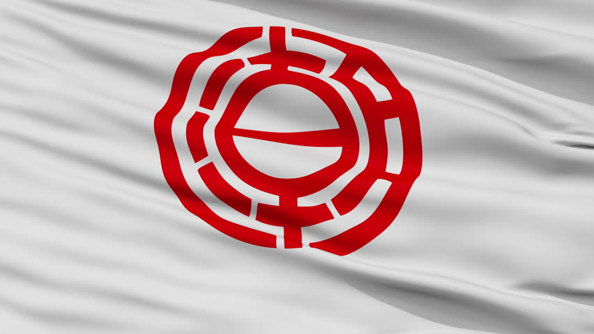 Yashio close up flag, Saitama prefecture, realistic animation seamless loop - 10 seconds long