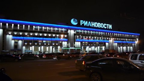 MOSCOW - DEC 04, 2009: Building entrance into Ria Novosti
