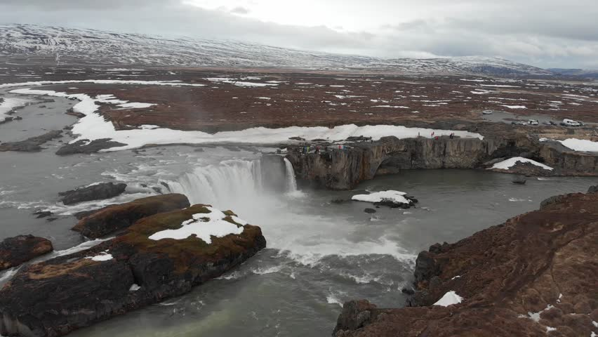 Amazing Godafoss Waterfall taken with drone, Iceland | Shutterstock HD Video #1011769445