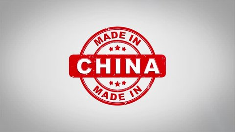 Made In CHINA Signed Stamping Text Wooden Stamp Animation. Red Ink on Clean White Paper Surface Background with Green matte Background Included.