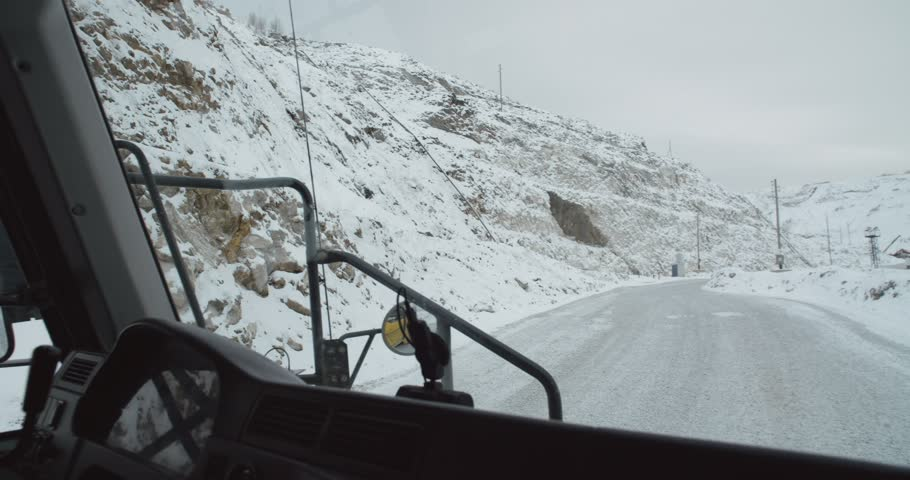 View from window of wheel excavator. | Shutterstock HD Video #1013937785