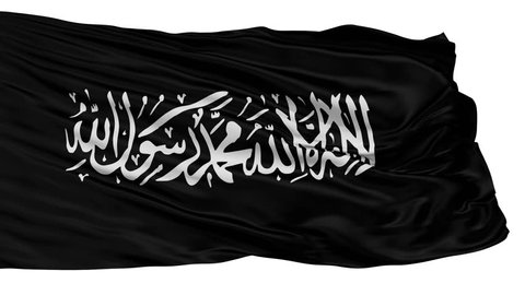 The Islamic Courts Union Flag, Isolated View Realistic Animation Seamless Loop - 10 Seconds Long