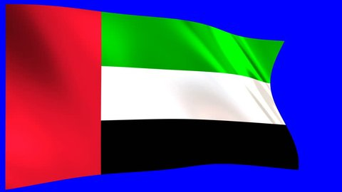 United Arab Emirates Flag waving in the wind - looped animation on blue background.