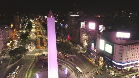 Obelisco de Buenos Aires (Obelisk of Buenos Aires) at night