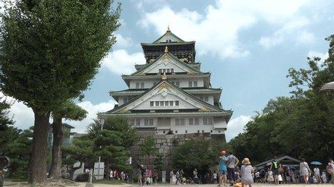 People visiting Osaka Castle