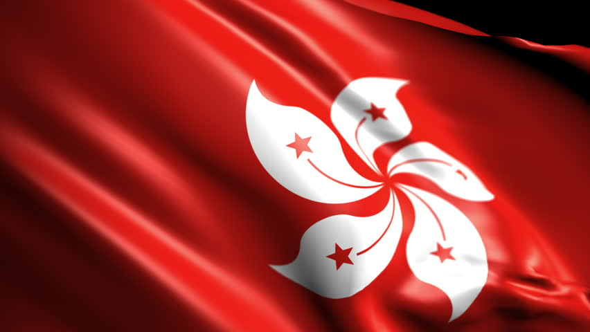 Flag of Hong Kong. Animated Slow pan to the right. Transition element | Shutterstock HD Video #1018072525