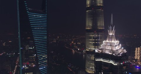 Shanghai China Circa-2017, aerial view of the cityscape at night