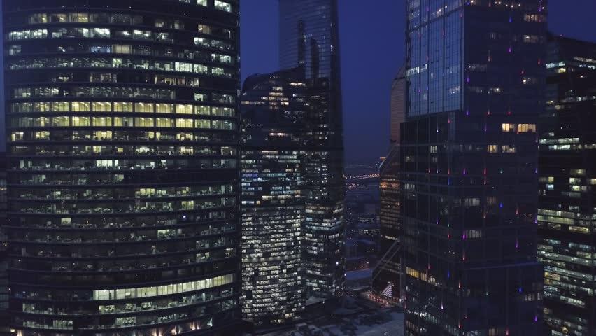 Night Skyscrapers Metropolis towers Aerial view