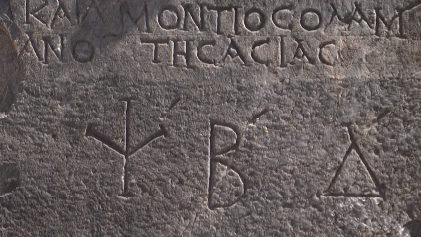 Historical stone inscription with Greek writings/'Assos' ancient city in the Canakkale-TURKEY  | Shutterstock HD Video #1022193445