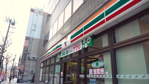 Japanese 711 Convenience Store Exterior in Sapporo, Japan - December, 2018