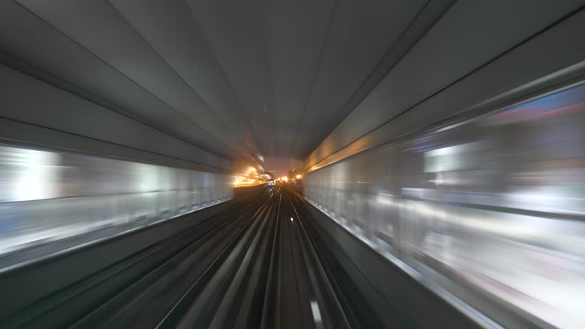 Railway Train View Driving Through Modern City Skyline District | Shutterstock HD Video #1025541965