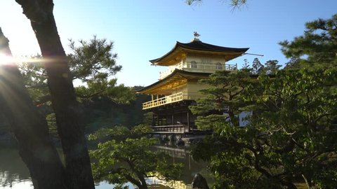 Kyoto/Japan: March 2016: Kinkaku-ji - Temple of Golden Pavilion in Deer Garden.