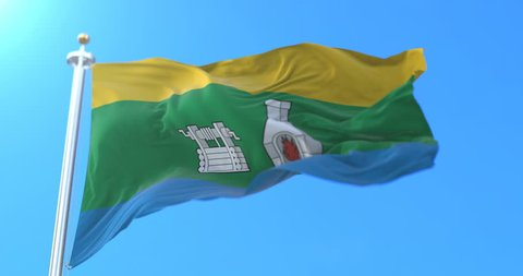 Flag of the city of Yekaterinburg and administrative centre of Sverdlovsk Oblast, Russia. Loop