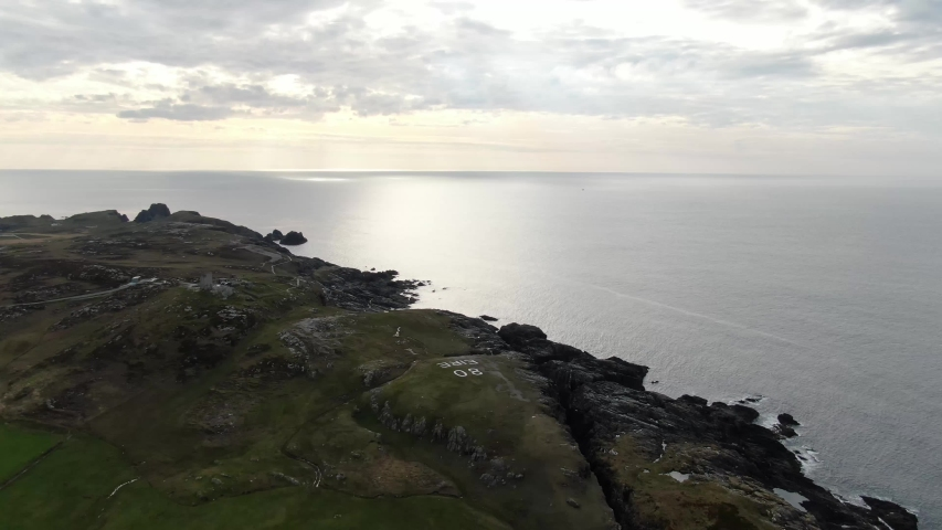 Sunset over Malin Head - the most northern point of Ireland | Shutterstock HD Video #1029946295