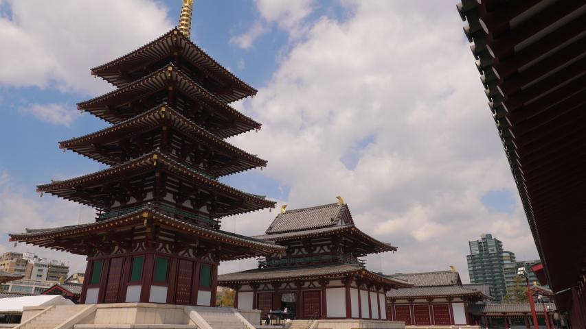 Five Storied Pagoda at Shitennoji Temple in Osaka, Japan. Filmed in 4K. | Shutterstock HD Video #1030032275