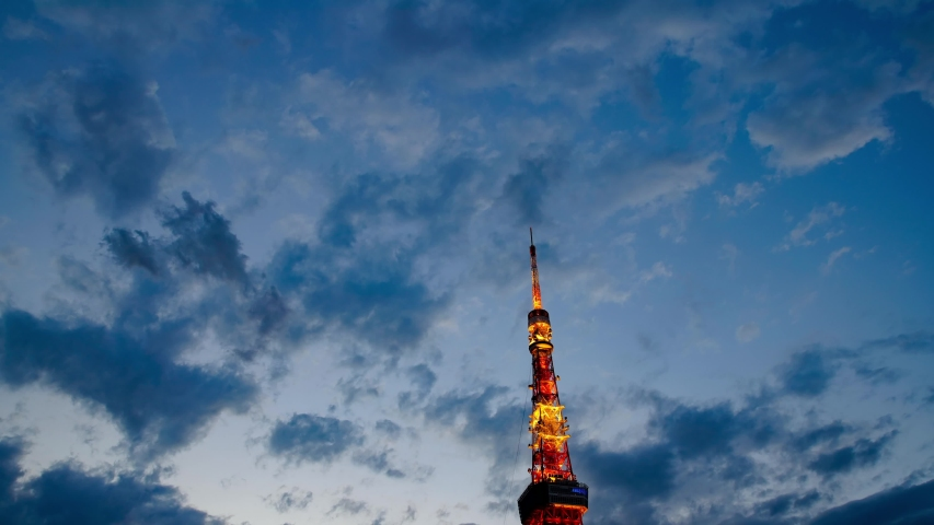 Tokyo tower evening time lapse | Shutterstock HD Video #1031931065