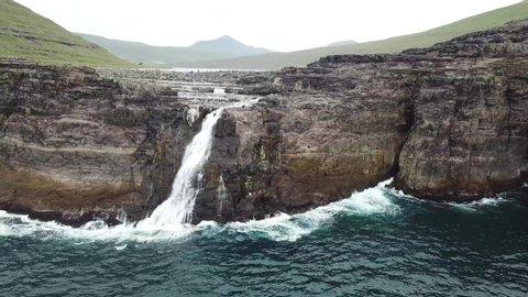 Picturesque waterfall in the Faroe Islands.
