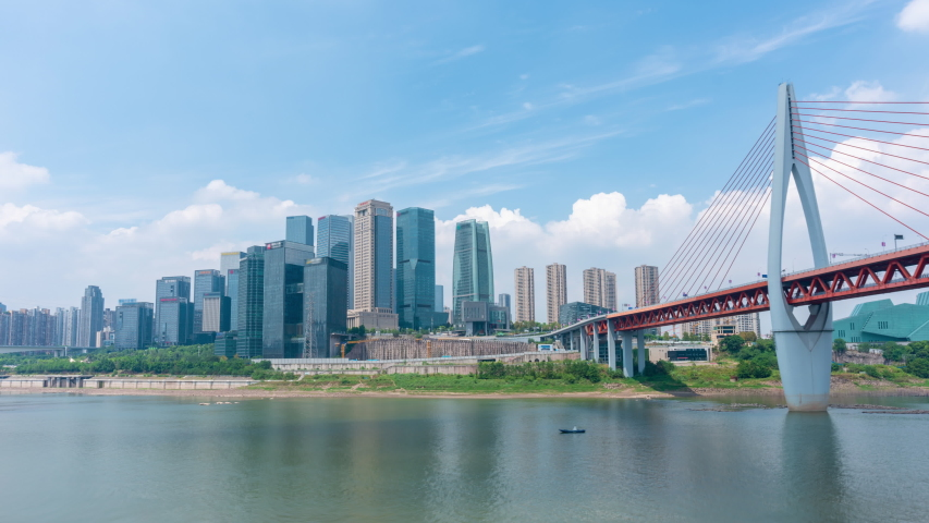 4k hyperlapse video of Chongqing city in China   Shutterstock HD Video #1039032935
