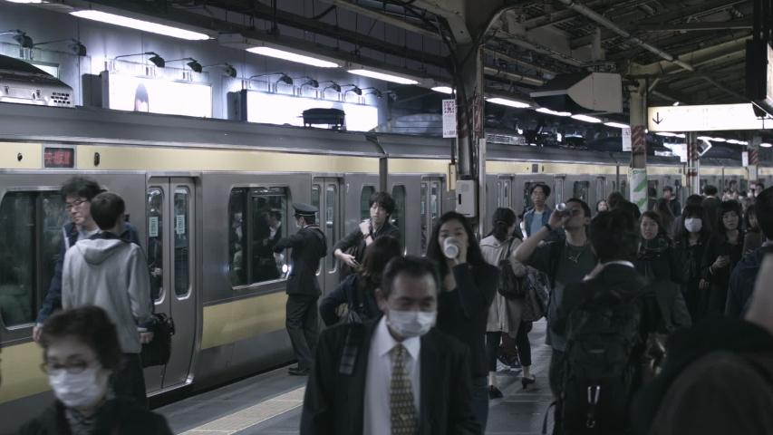 Tokyo / Japan - 09 23 2015: Tokyo rail underground platform #1041628855
