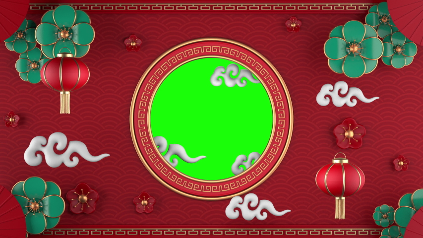 3d motion Chinese New Year Festival.background with Chinese ornament.motion footage for fantasy films and cinematic in chinese new year scene.3d render | Shutterstock HD Video #1042933015
