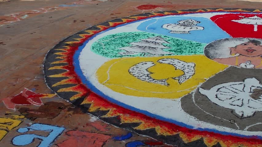 Kirtipur Nepal Nov 4 Buddhist Mandala On The Street On Nov 4