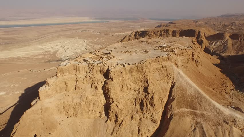 Soaring aerial 4K views MASADA, ISRAEL. Filmed flying with the DJI Inspire 1 drone. | Shutterstock HD Video #12285185