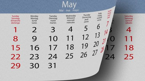 Cardboard-textured calendar with flipping pages, matches 2016th