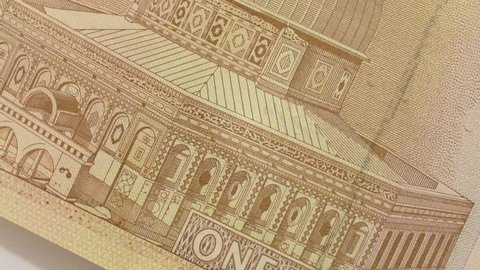 Set of Iranian rials banknotes. Rial is the national currency of Iran. Rotation