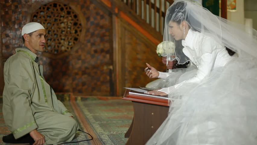Islamic Wedding Ceremony In Mosque Nikah