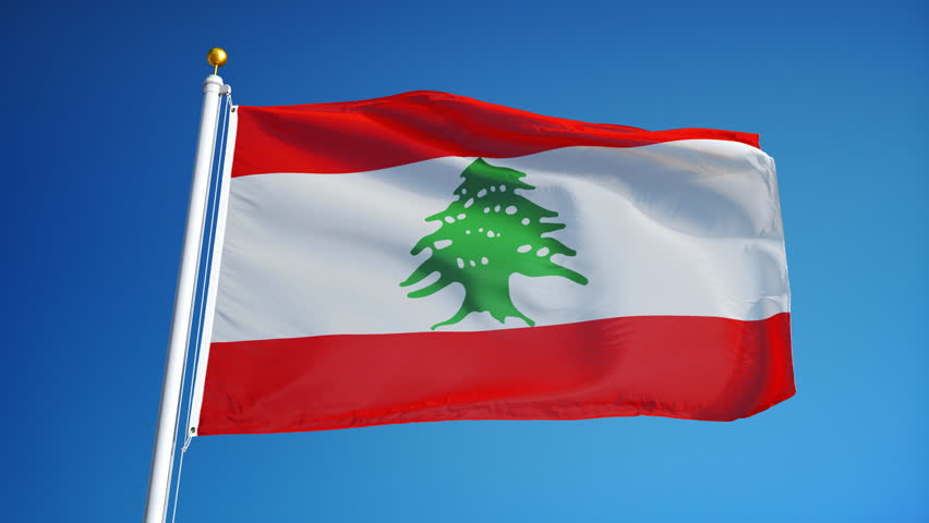 Lebanon Flag Stock Footage Video | Shutterstock