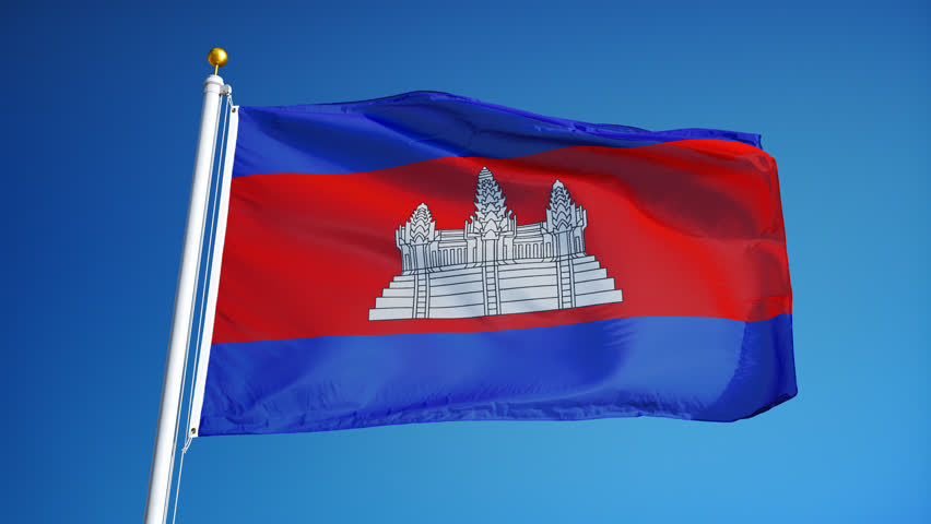 Image result for cambodia flag