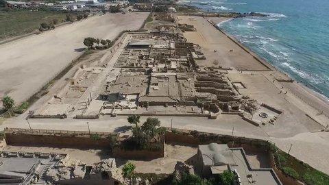 Caesarea - Mithraeum; City walls; Racetrack; Baths; Roman Amphitheater
