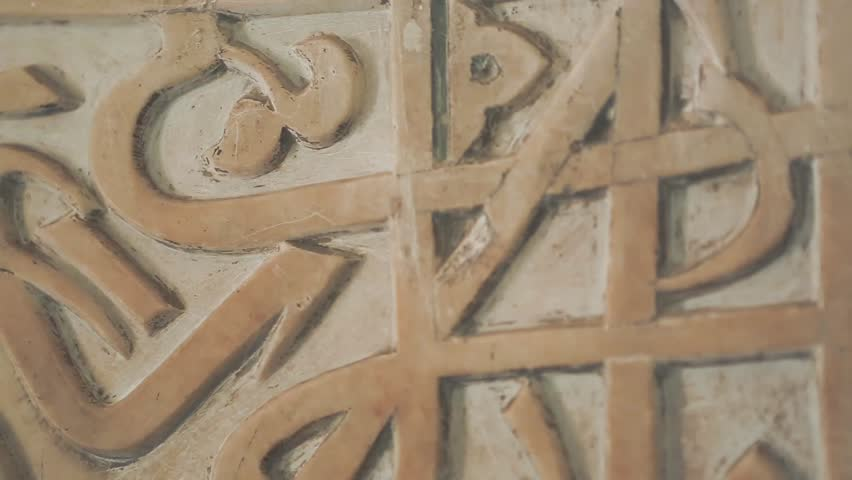 Oriental ornamented wall detail of  Shah-i-Zinda complex  in Samarkand, Uzbekistan.