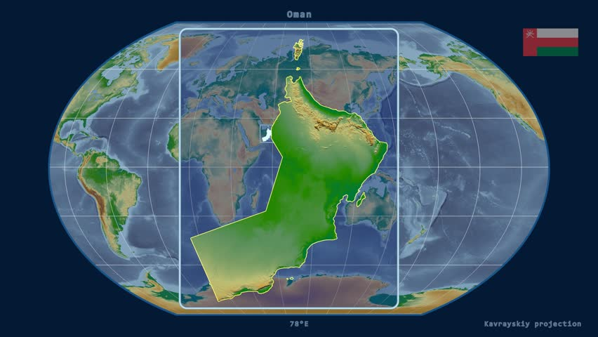 Oman Shape Animated On The Physical Map Of The Globe Stock Footage
