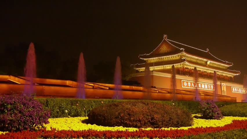 Oct 12,2015:Forbidden City in Beijing China,Tiananmen & fountain at night,national day.	 gh2_04944