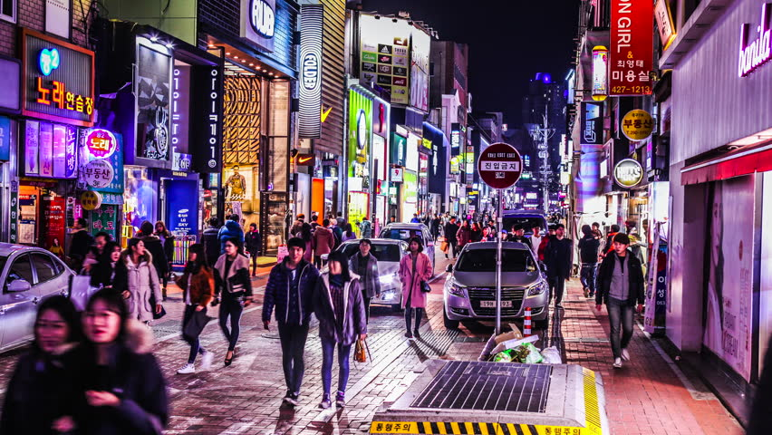 Image result for daegu busy streets night