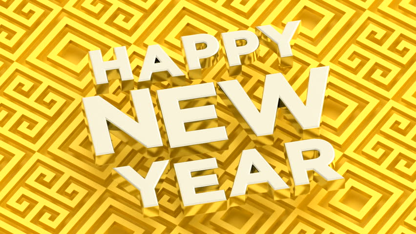 happy new year loop 1b1 stock footage video 100 royalty free 22199695 shutterstock