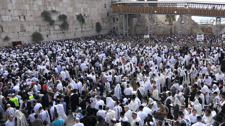 Jerusalem israel 19 october 2016 israeli national flag in jerusalem israel 19 october 2016 jewish worshipers gather at the western wall in sciox Image collections