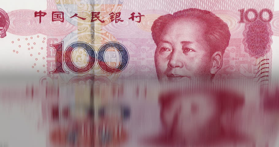 Loopable: Banknotes printing. Flipping Chinese Yuan bills issued in 2005 with Mao Zedong portrait. Infinite flow of money.