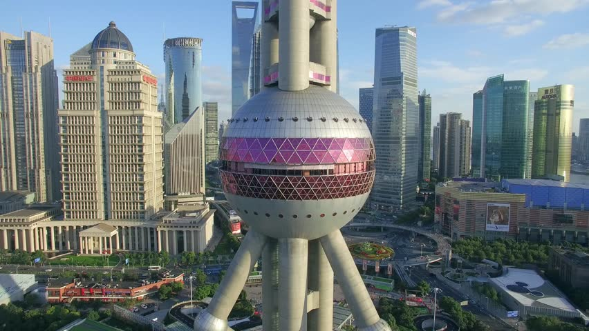 SHANGHAI, CHINA - CIRCA October 2016 ?Aerial view of The Bund in Shanghai