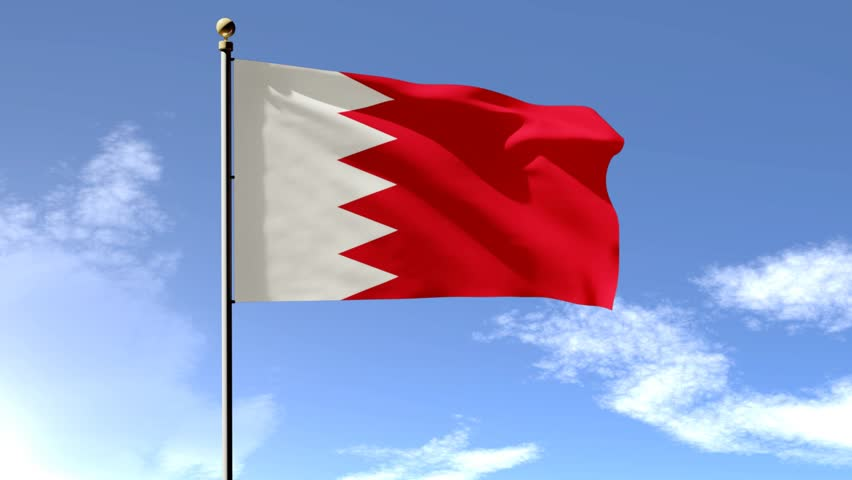 Bahrain Flag 3D animation with green screen and blue background,Beautiful waving, FullHD