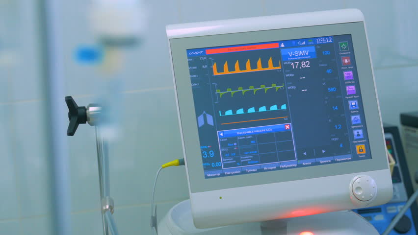 ECG monitor, medical equipment at a ICU in a modern hospital. | Shutterstock HD Video #26565335