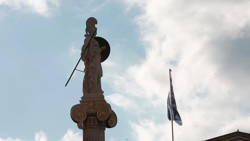 Header of Athena