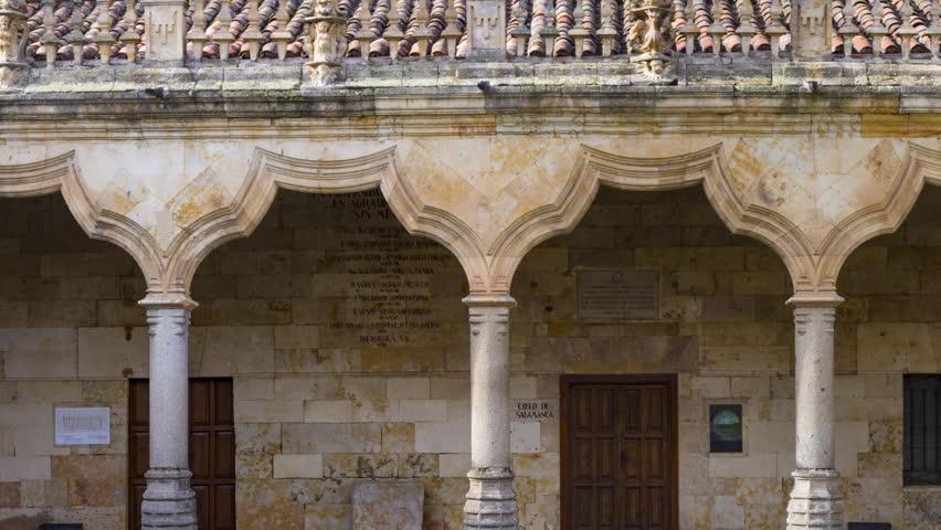 School Courtyard in University of Salamanca, Salamanca city, Salamanca province, Castilla y Leon, Spain, Europe