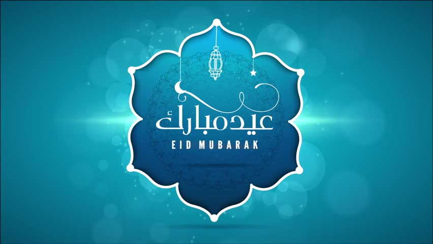 Eid mubarak stock video footage 4k and hd video clips shutterstock hd0010eid mubarak bleu eid mubarak symbol background m4hsunfo