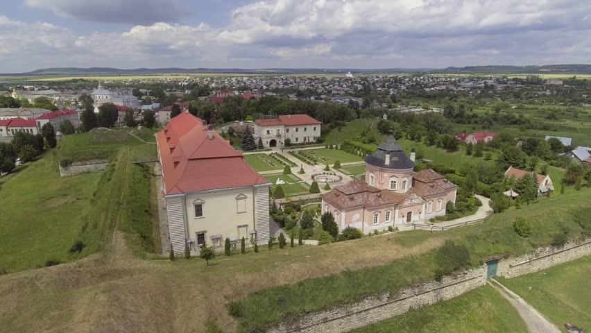 Aerial view of Zolochiv Castle in Lviv region, Ukraine